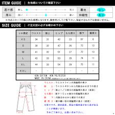 Hollister Bottoms Size Chart Hori Star Jogger Underwear Mens Regular Article Hollister Bottoms Moto Fleece Jogger Pants 334 345 0485 122