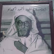 الثانوية الاعدادية الفقيه أحمد الحداد - Home
