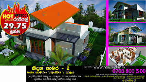house plan sri lanka houseplan lk