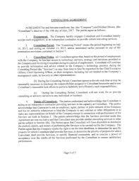Sec Filing | Comscore, Inc.