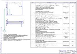 Дипломная работа проект по техническому обслуживанию машин и  01 01 16
