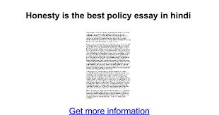 essay on honesty co essay on honesty