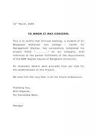Trainee Certificate Letter Sample Cepoko Com