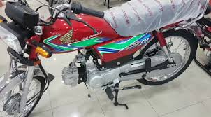 2018 honda 125 price. simple price honda cd 70 2018 new model price in pakistan for honda 125 price