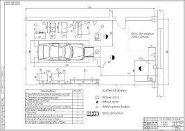 Проект СТО с разработкой участка для ремонта кузова  Проект СТО с разработкой участка для ремонта кузова