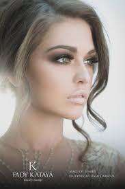 natural wedding makeup for brown eyes mugeek vidalondon