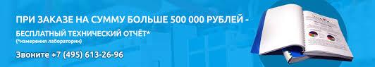 Электромонтажные работы в Москве Электромонтаж в магазинах и  Выгодные цены на электромонтажные работы на объектах в Москве