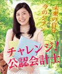 小澤奈々花の最新おっぱい画像(2)