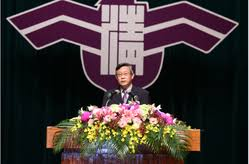 NTHU Celebrates 60 Years in Taiwan - National Tsing Hua University