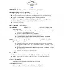 ... My Perfect Resume Customer Service Number 9 Innovational Ideas My Perfect  Resume Customer Service Number Phone ...