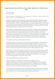 High School Admission Essay Examples Best Mba Admission Essay Samples High School Admission Essays