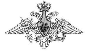 Военная кафедра Боевой устав сухопутных войск часть Реферат  БОЕВОЙ УСТАВ