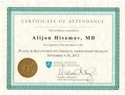 О хирурге certificate mgh harvard medical school