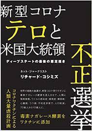 リチャード コシミズ 動画