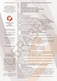 Европейское приложение к диплому Европейское приложение к диплому ЧГУ diploma supplement