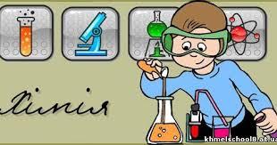 Картинки по запросу тиждень хімії