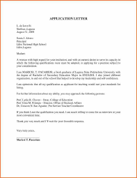 Mckinsey Cover Letters