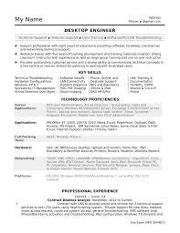 basic help desk technical support resume
