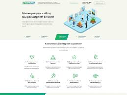 Design Site Internet Design And New Website Internet Marketing Company By Ilya