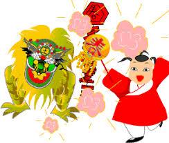 #commission #tranhi #tranhi1913 #family #lunar new year #illustration #digital drawing #digital illustration #red #ủa đã biết không đi theo nghe theo bất cứ định luật nào là chân lý mà cứ bị qay lại lối mòn là sao ta #làm sao để sửa :( #have to be more creative. Chinese New Year Animated Images Gifs Pictures Animations 100 Free