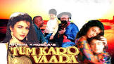 Nafisa Ali Tum Karo Vaada Movie