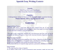 essays in spanish co essays in spanish