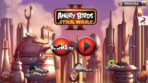 ANGRY BIRDS STAR WARS 2 HACK DE FERIA V1.9.1 - YouTube