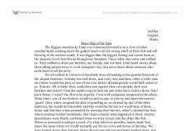 essay on apj abdul kalam professional writing help you are  essay on apj abdul kalam jpg