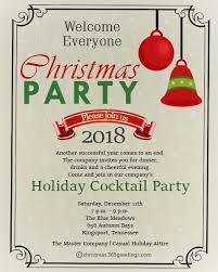 Party Invitaion Templates Christmas Invitation Template And Wording Ideas Christmas
