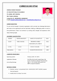 Resume Templates Free Download Inspirational Resume Format For Job