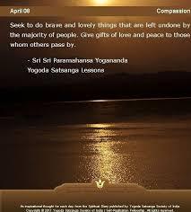 Yogananda Quotes Adorable Paramahansa Yogananda Quotes Love QuotesGram Paramahansa Yoganada