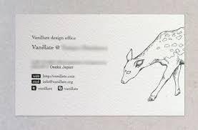 国内web業界で活躍する方の素敵な名刺デザインいろいろ Web