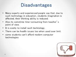 essay about advantages of modern technology