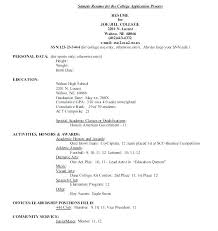 high school resume for college application sample sample resume for college  admission resume for college application