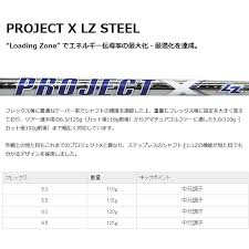 Ping Pin I Blade I Blade Iron Project X Lz Six Set 5 Pw Japanese Regular Article