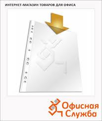 durable файл вкладыш с перфорацией цвет прозрачный 50 шт 2645 19