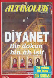 Diyanet İşleri Eski Başkanı Prof. Dr. M. Said Yazıcıoğlu ile...