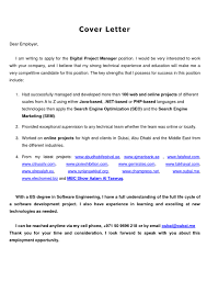 ... Wonderful How To End Cover Letter 13 End A Cover Letter How To Markets  ...