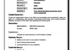 how to write resume for job com 165