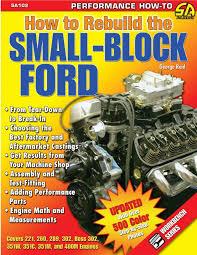 ford small block rebuild torque specs sequences and alignment