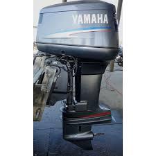 yamaha 115 outboard. 2004 yamaha 115 hp 2 stroke carbureted outboard motor p