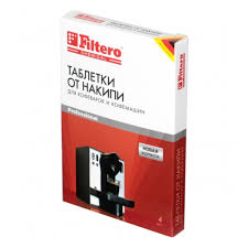 <b>Таблетки</b> FILTERO 602, от <b>накипи</b>, для кофемашин, 4 шт ...