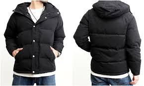 free shipping stylish brand modern. Revo [Revo.] Peach Brushed Zip Up Food Down Jacket (2 Colors) (26-th2184) [Sallbo] [Free Shipping] Free Shipping Stylish Brand Modern C