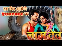 khesari lal yadaw kajal raghwani