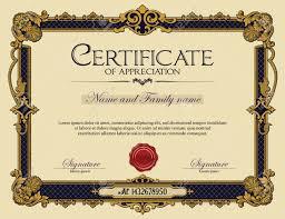 Certificates Of Appreciation Antique Vintage Ornament Frame Certificate Of Appreciation