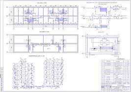 Курсовые проекты по теплоснабжению и водоснабжению Горячее водоснабжение жилого 5 ти этажного дома