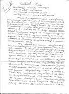 essay on mother tongue in malayalam  essay on mother tongue in malayalam ldquo