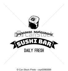 店 Badge レストラン シーフード 寿司 シルエット イラスト 隔離された 日本語 ベクトル ラベル Template