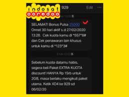 Cara pertama yang dapat kamu coba adalah melalui layanan sms ke 151 menggunakan format tertentu. Cara Menggunakan Bonus Pulsa Onnet Indosat Kode Paket