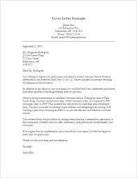 Job Application Cover Letter 2013 Customer Service Cover Letter Sample Uk